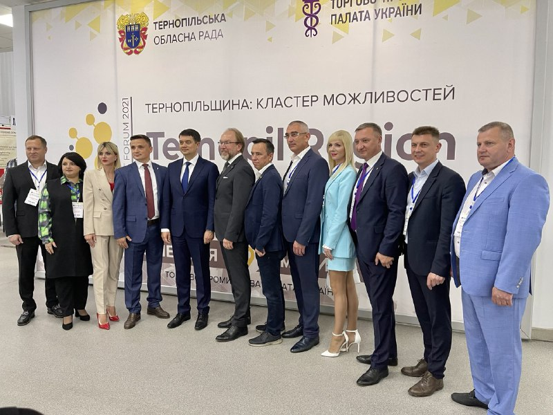У столиці презентували інвестиційні можливості Тернопільщини (ФОТО)