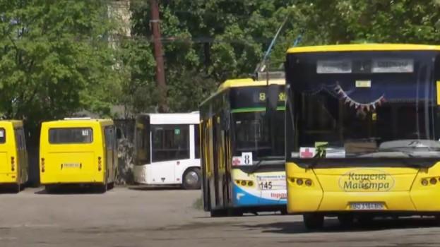 У Тернополі влітку проїзд учнів у громадському транспорті буде безкоштовний