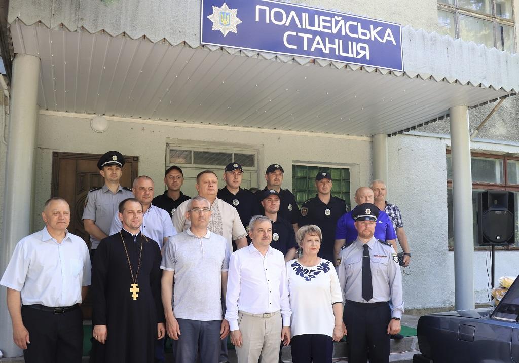 На Тернопільщині відкрили ще одну поліцейську станцію (ВІДЕО)