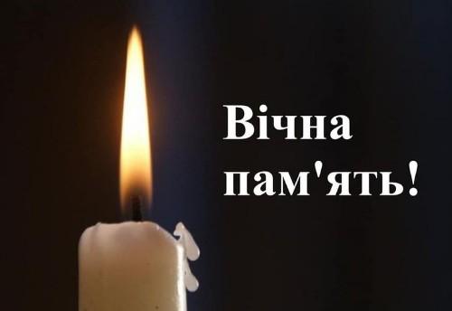 На Тернопільщині помер 57-річний священник