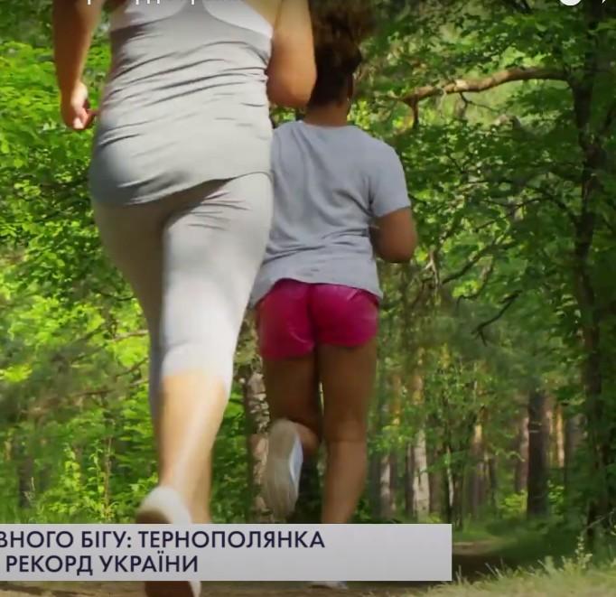 Тернополянка у Польщі бігла впродовж доби і встановила рекорд України (ВІДЕО)
