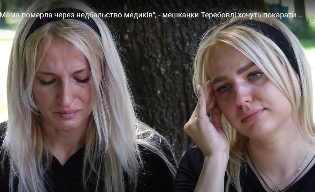 Рятувалися від війни та ворога, переїхали з Донецька у Теребовлю, а найбільший удар пережили через лікарів (ВІДЕО)