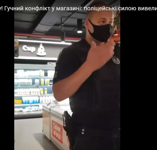 Конфлікт у Чорткові: чоловік принципово не хотів одягати маску, патрульні повалили його на підлогу (ВІДЕО)