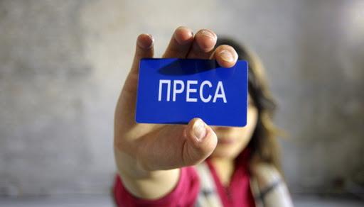 """На Тернопільщині депутату облради повідомили про підозру за погрозу журналісту: """"світить"""" три роки тюрми"""