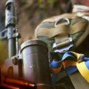 Всього 37 років: на Донбасі загинув український військовий