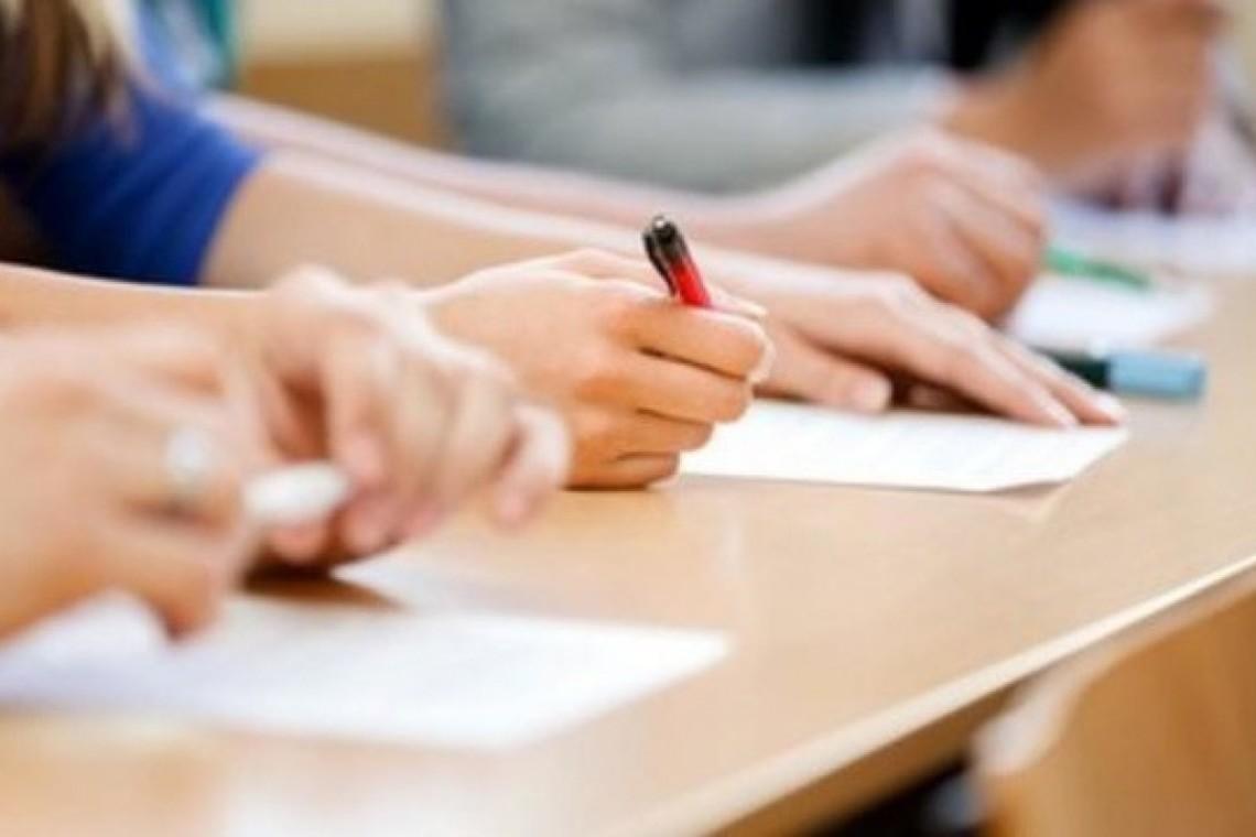 На Тернопільщині 5 учнів отримали 200 балів на ЗНО