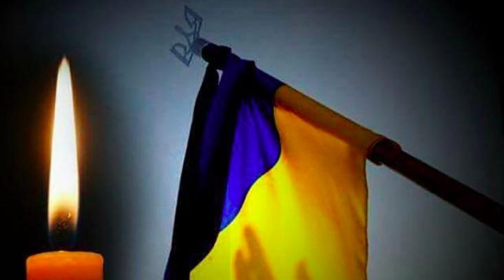 """""""Вічна пам'ять тобі, Воїне!"""": на Сході пострілом в голову убили військового з Тернопільщини (ФОТО)"""
