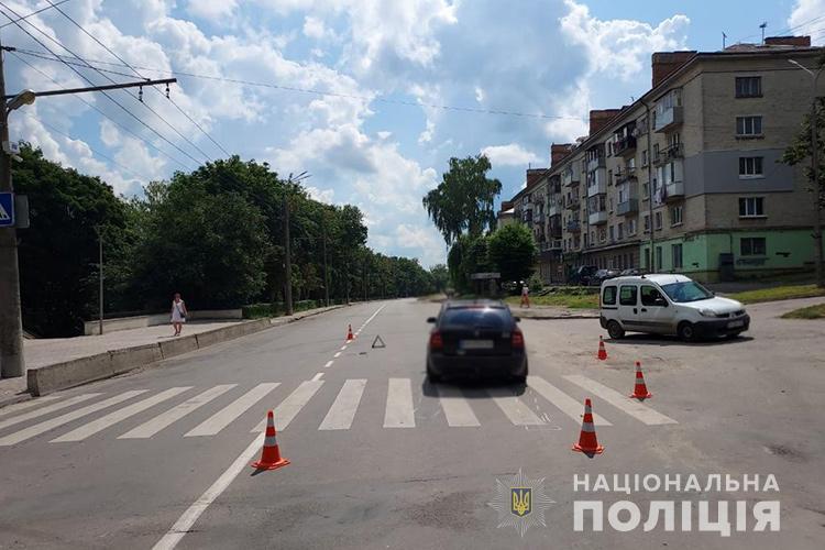 У Тернополі під колесами автомобіля опинилася дівчина (ФОТО)