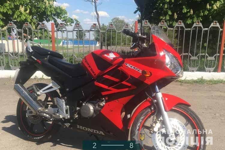 Розплатився за мотоцикл сувенірними доларами: бучацькі поліцейські оперативно затримали злочинця