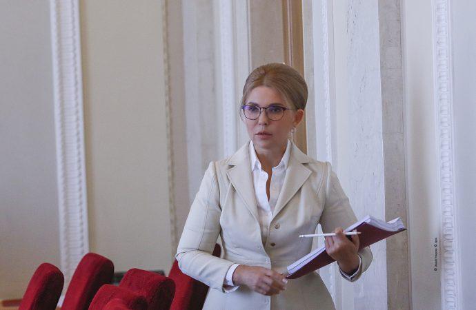 Для чого Юлія Тимошенко приїжджала до Тернополя?