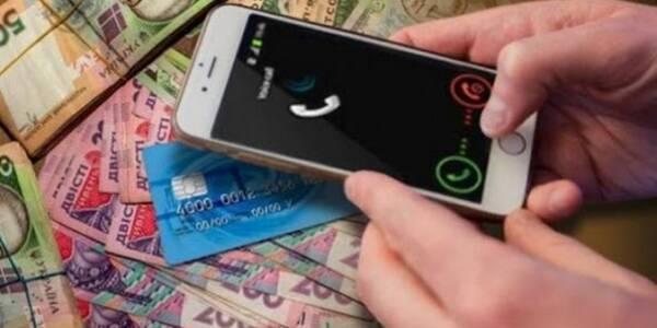 """Двох тернополянок телефонні шахраї """"нагріли"""" на 34 тисячі гривень"""