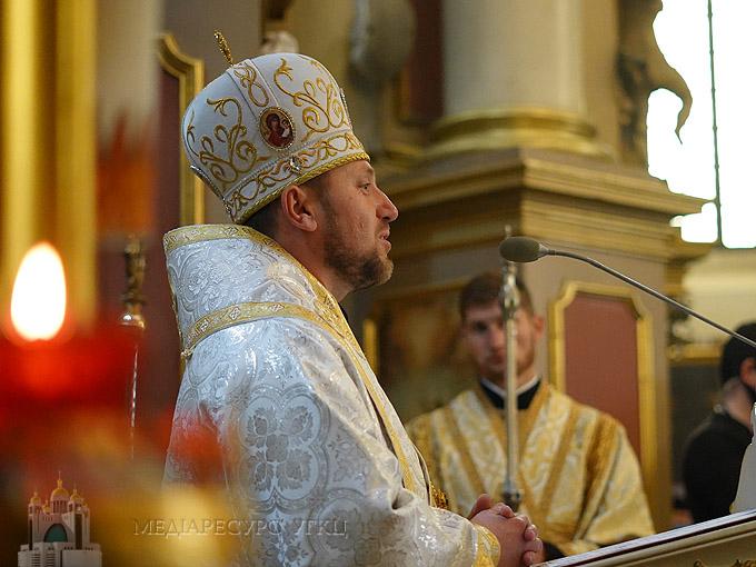 Священника з Тернополя призначили єпископом в Австралії, Новій Зеландії та Океанії