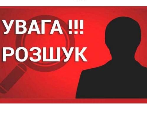 На Тернопільщині знайшли 17-річного хлопця, який пропав безвісти (ФОТО)