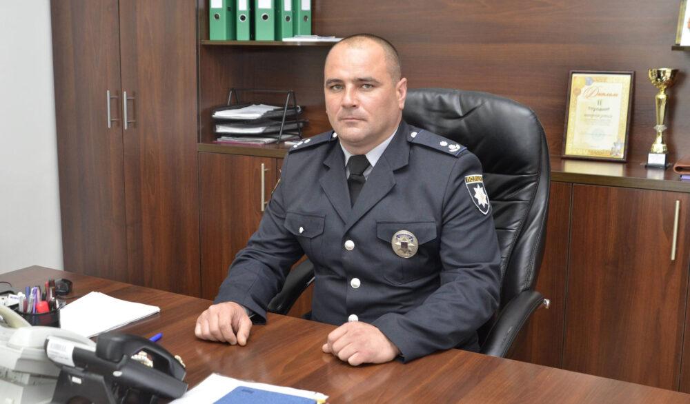 До Борщова призначили нового керівника поліції