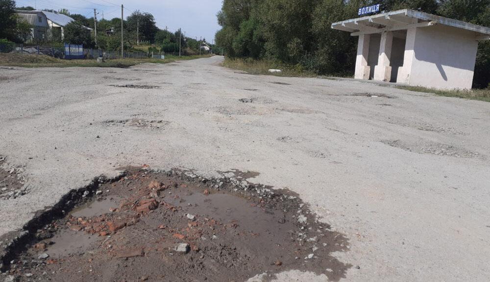 Хто монопольно виграє тендери на ремонти місцевих доріг Тернопілля?