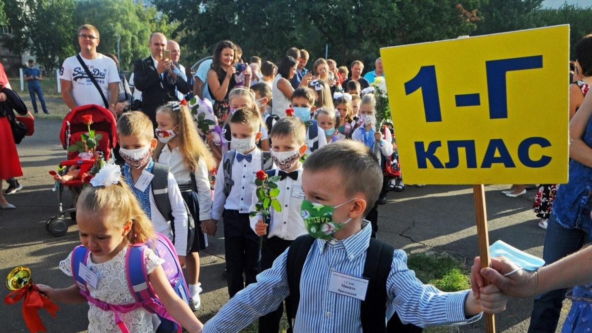 """Тернопіль готується до посилення епідеміологічного контролю у школах та садочках через штам коронавірусу """"Дельта"""""""