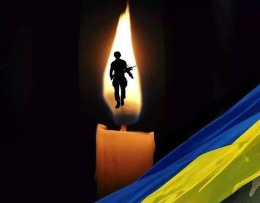 На Донбасі загострилася ситуація, загинув український військовий