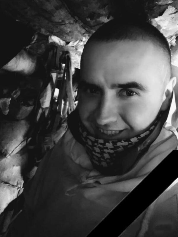 """""""Тримай наше Небо, братику!"""": на """"Сході"""" убили молодого українського військового (ФОТО)"""