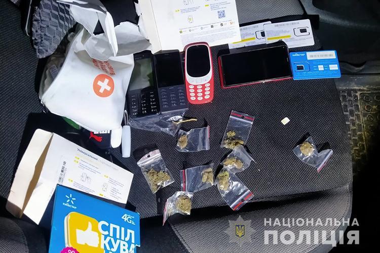 Кожен отримував по 60 тисяч щомісяця: правоохоронці викрили групу наркоторговців