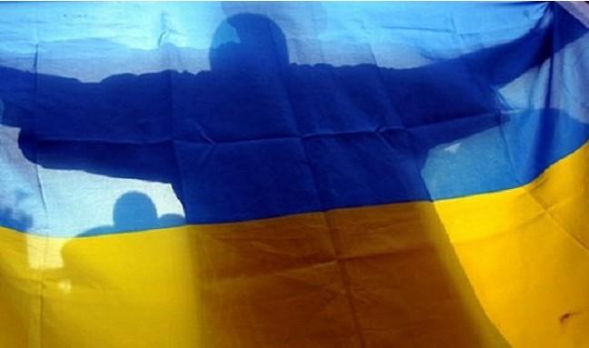 3000 метрів: на краю Тернопільщини розгорнули найдовший прапор України