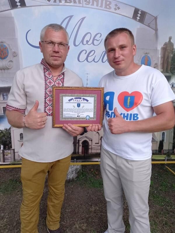 Одне із сіл на Тернопільщині внесли до Книги рекордів України