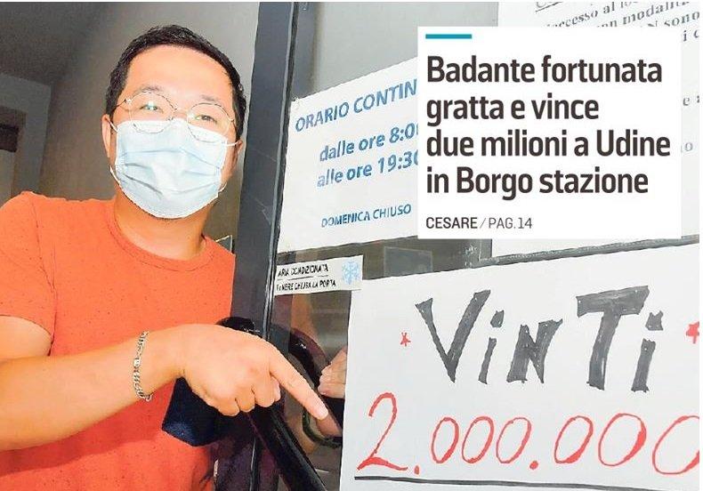 Українка виграла у лотерею в Італії два мільйони євро (ФОТО)