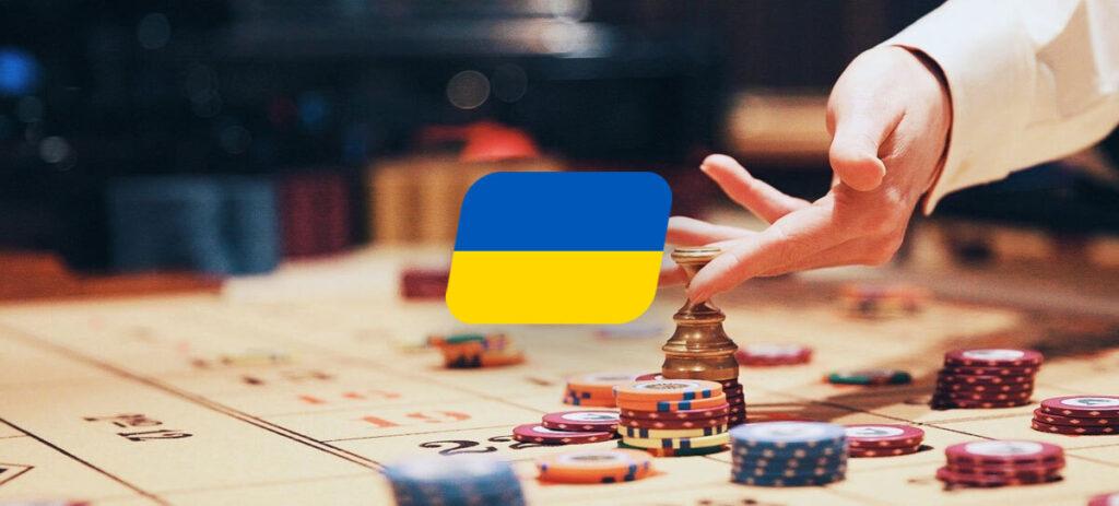 Український бюджет поповнився на мільярд гривень за рахунок легалізації азартних ігор