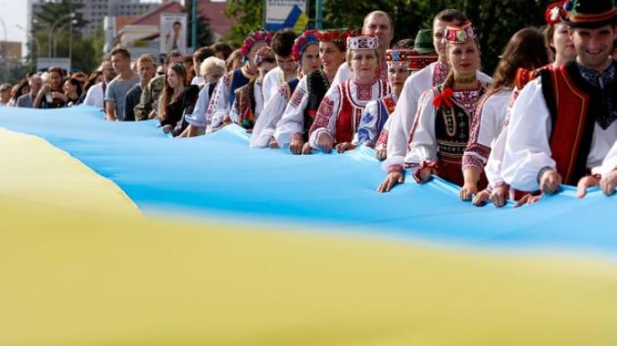 Дослідження: що українці вважають символами держави за 30 років