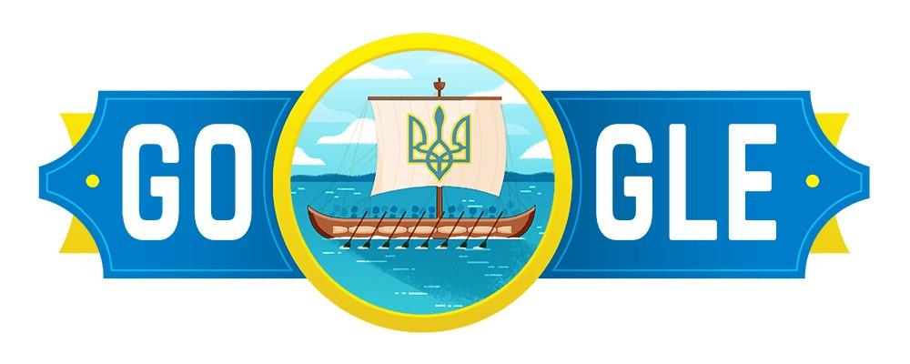 Google привітав українців з Днем Незалежності (ФОТО)