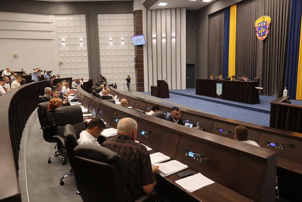 За що сьогодні голосували депутати на сесії Тернопільської обласної ради?