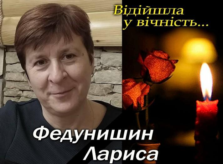 Колеги приголомшені великою втратою: на Кременеччині раптово померла працівниця РДА (ФОТО)