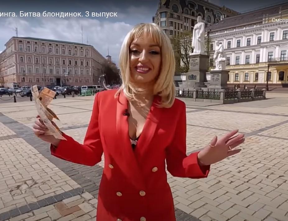 """Тернопільська """"шальна імператриця"""" перемогла у шоу """"Богиня шопінгу"""" (ВІДЕО)"""