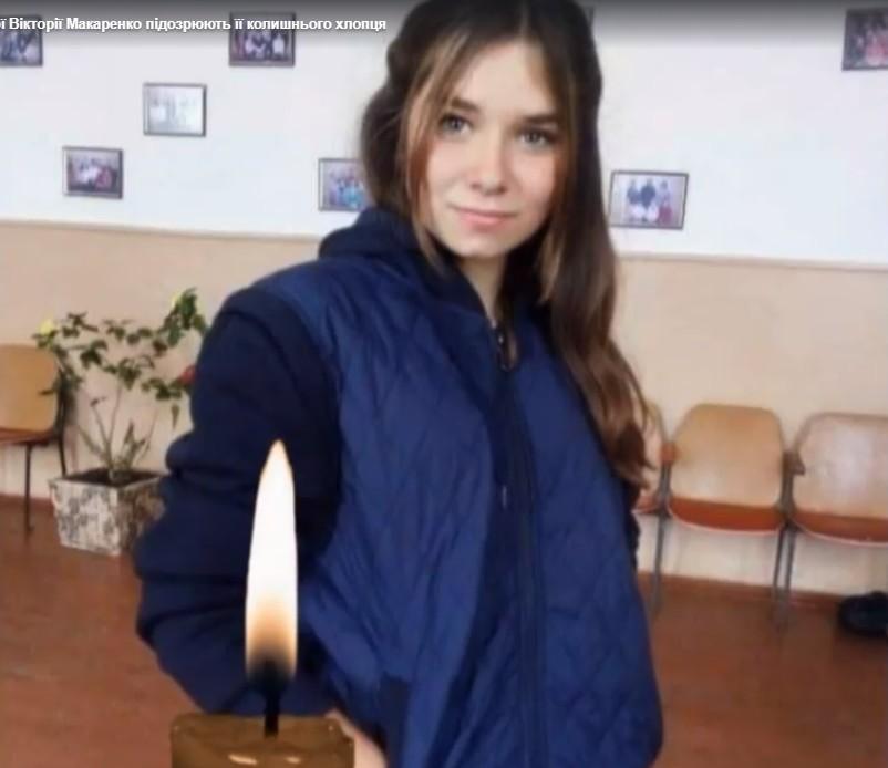 Підозрюють її колишнього хлопця: нові факти про загибель 16-річної дівчини, яку знайшли на дні колодязя (ВІДЕО)