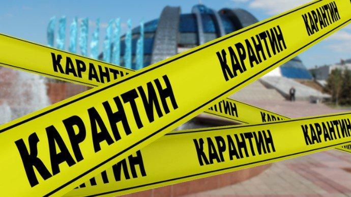 Карантин продовжили до 1 жовтня і готуються до збільшення випадків госпіталізації