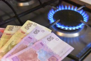 Знову підняли ціну на газ для населення