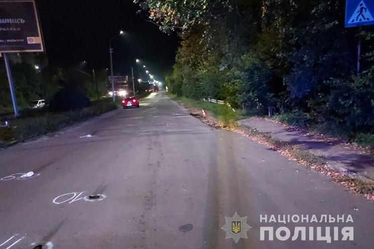 У Тернополі розшукують очевидців аварії, в якій загинула жінка (ФОТО)