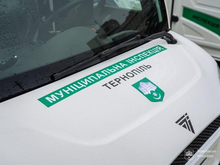 Тернопільські муніципали патрулюватимуть парки на електромобілях (ФОТО)