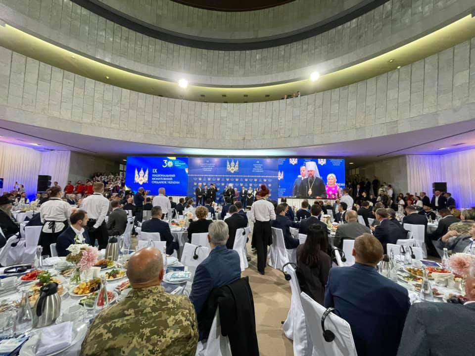 Тернополяни взяли участь у Національному молитовному сніданку