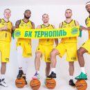 Сьогодні БК Тернопіль, домашнім матчем з Київ-Баскетом, стартує в чемпіонаті