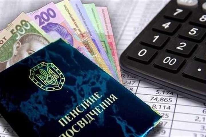 У 2022 році тернопільські пенсіонери, які доживуть до 70 років, отримуватимуть не менше 3000 грн пенсії