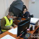 Грузина, який пов'язаний з кримінальними ватажками, затримали тернопільські правоохоронці