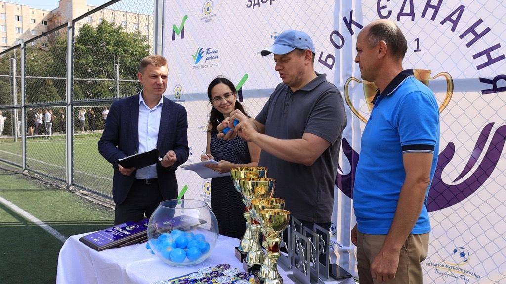 """Юні жителі Тернопільщини змагатимуться за """"Кубок єднання – 2021"""""""