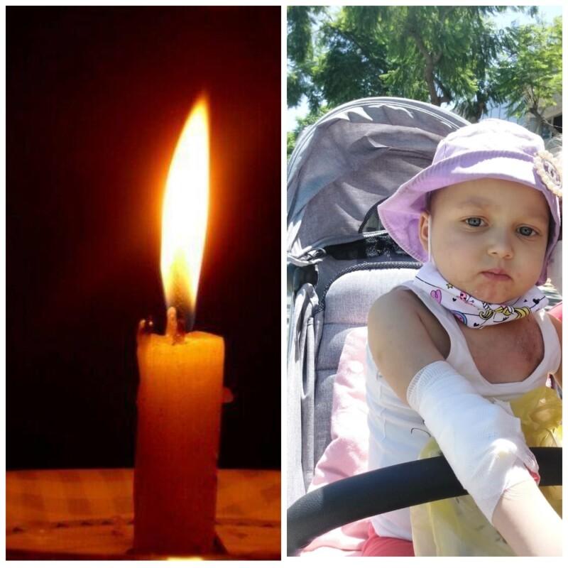 """""""Моя квіточка, я ніколи тебе не забуду"""": померла дівчинка, якій збирали кошти на лікування"""