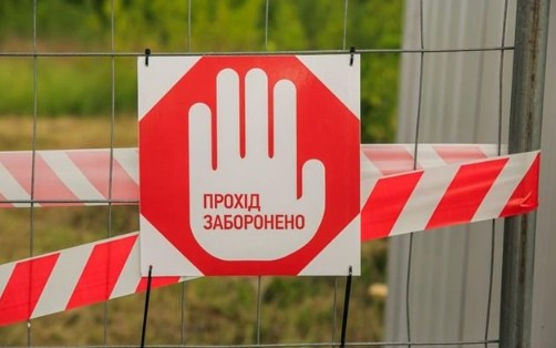 """""""Конструкція є аварійною та небезпечною"""": у Тернополі на два місяці перекривають популярний пішохідний міст"""
