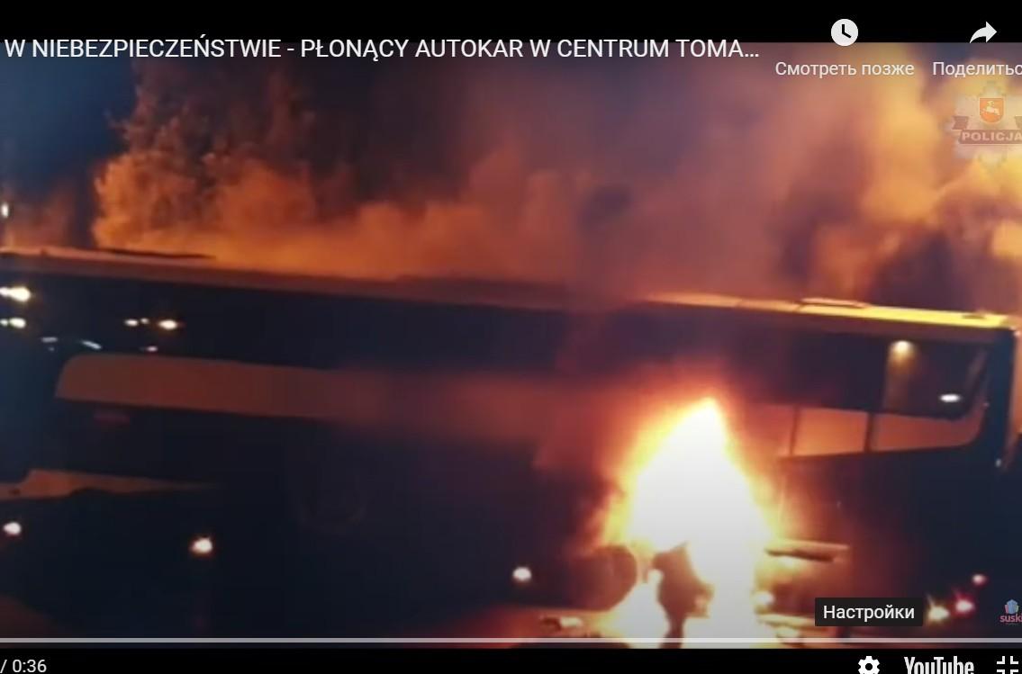 У Польщі загорівся автобус з українцями, які їхали до Тернополя (ВІДЕО)