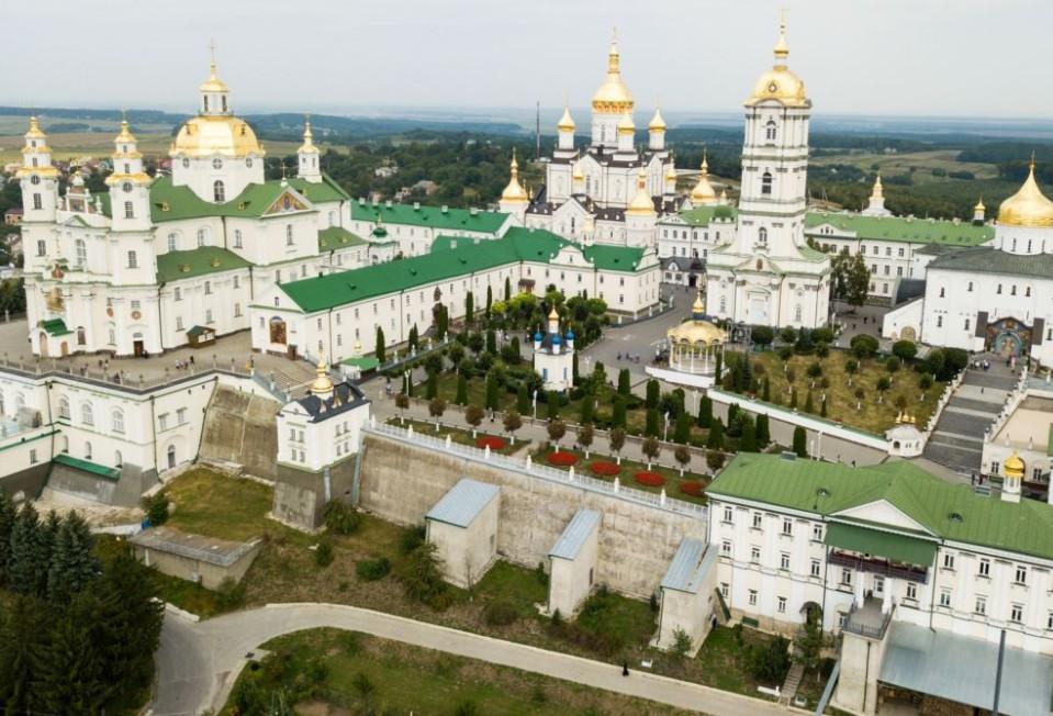 У Міністерстві культури оголосили конкурс на цікаву посаду у Кременці