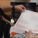 Продавали тисячу довідок на місяць: у Тернополі масово підробляли ПЛР-тести (ФОТО)