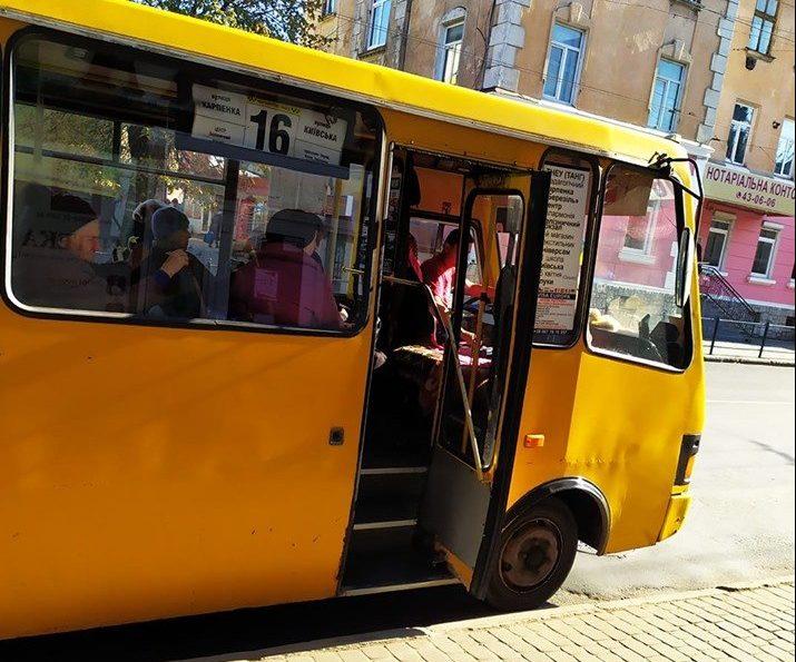 Перелік терміналів, де в Тернополі можна купити проїзний квиток на громадський транспорт: адреси