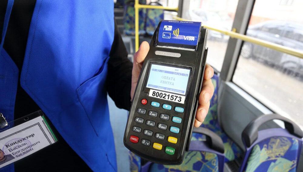 Пояснили причину нічних транзакцій за проїзд у громадському транспорті Тернополя